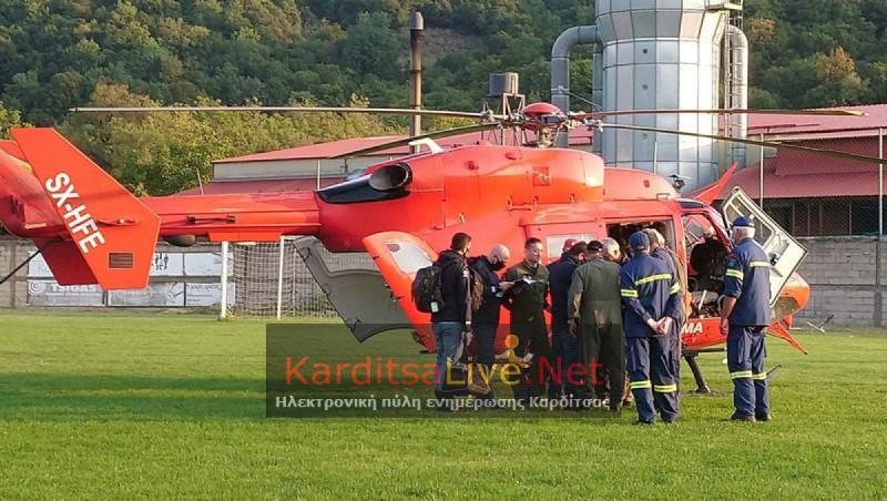 Καρδίτσα ελικόπτερο με Χαρδαλιά μετά την κακοκαιρία