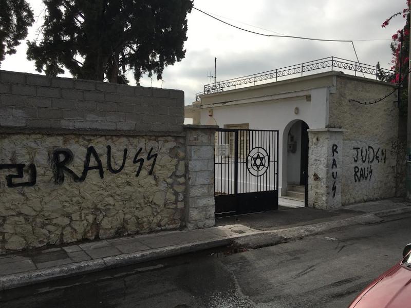 Βανδάλισαν το Εβραϊκό νεκροταφείο