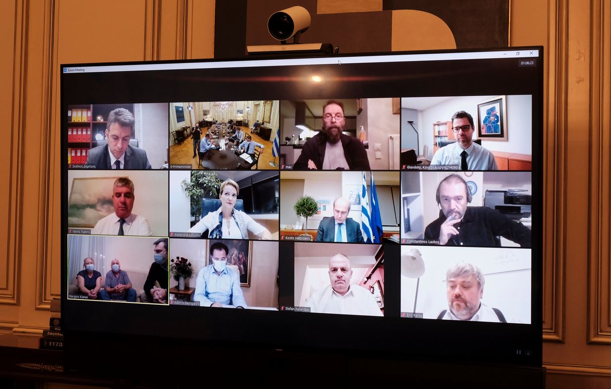 «Εξοικονομώ - Αυτονομώ»: Τα κέρδη του προγράμματος σε τηλεδιάσκεψη υπό τον Κ. Μητσοτάκη
